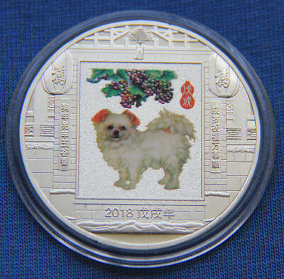 2018 Chinese Zodiac Silver Colour Medal Coin--Year of the Dog #49
