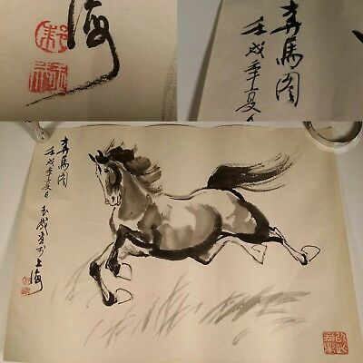 Vintage Antique Shanghai Chinese Painting of a Horse in the manner of Xu Beihong