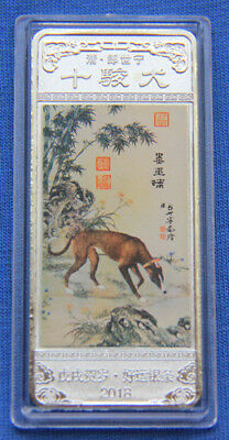 2018 Chinese Zodiac Silver Colour Bar--Year of the Dog 30mmx70mm #10