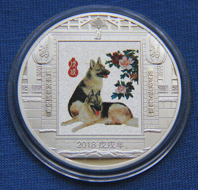 2018 Chinese Zodiac Silver Colour Medal Coin--Year of the Dog #53