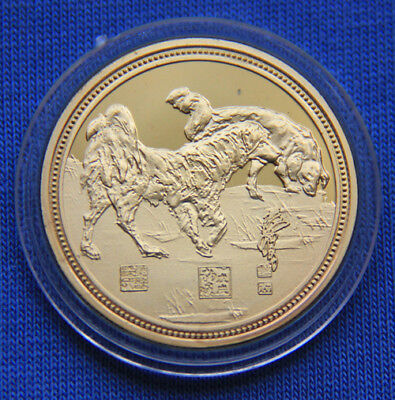 2018 Chinese Zodiac 24K Gold Medal Coin--Year of the Dog #25