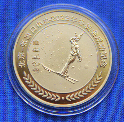 2022 Beijing Winter Olympic Games 24K Gold Medal--Freestyling #13