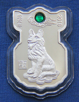 2018 Chinese Zodiac Silver Medal--Year of the Dog 25mmx40mm #07