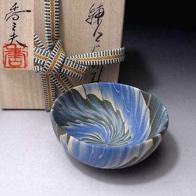 ZM9 Japanese Sake cup by Great Potter, Kamio Ogata, Marvelous Neriage Technique