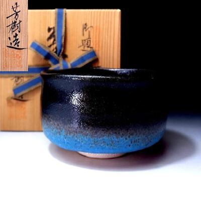 ZG4: Japanese Tea Bowl of Seto Ware by the 1st class potter, Yoshiki Sugiura