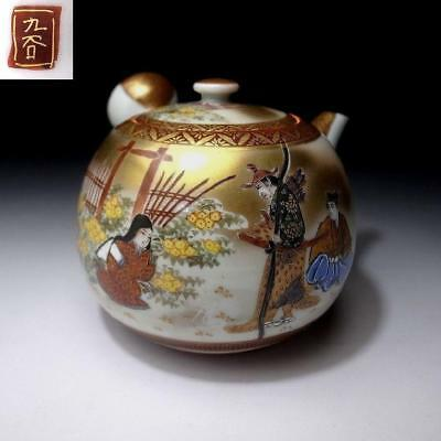 ZF1: Vintage Japanese hand-painted tea pot, Kutani ware, People in Old Times