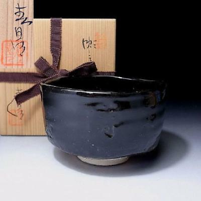 ZE5: Vintage Japanese Tea bowl, Seto ware with Signed wooden box, Seto Guro