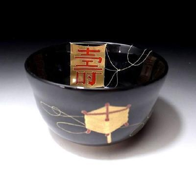 ZK6: Japanese Tea Bowl, Kyo Ware by Famous potter, Eika Miyaji, Japanese Kite