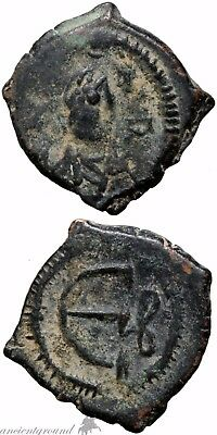 Uncertain Byzantine Empire , Ae Pendanummium Coin