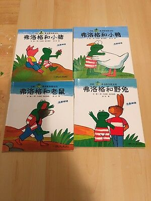 Frog And Friends Series, Chinese Children Book Set, 4 Books.