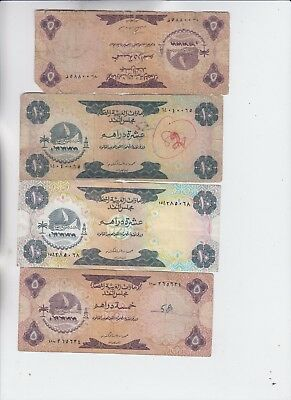 United Arab emirates  Paper Money 4 old notes lower grade and up