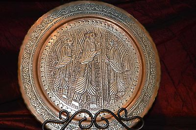 Vintage Hand-Etched Silver Tone Copper Decorative Wall Plate Persian 3 Kings 13""
