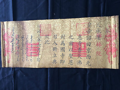 Three years of the qing shunzhi imperial edict With the manchu and Chinese