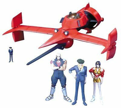 Cowboy Bebop Swordfish model kit 1/72 Scale Free Ship w/Tracking# New from Japan