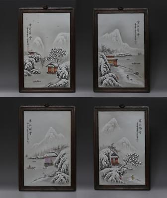 Four Fine Antique Chinese Famille Rose Wall Plaque He Xuren Signed