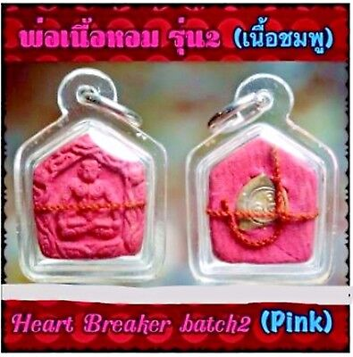 Real powerful Ajarn O heart breaker amulet intense charm hot sexy and wealth!