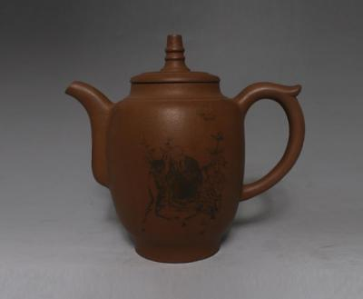 Fine Chinese Carved Zisha Teapot Xu Shuiping Signed