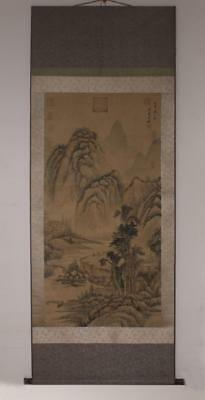 Rare Fine Antique Chinese Wang Jian Mark Hand Painting Scroll