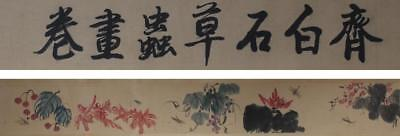 410cm Rare Fine Antique Chinese Qi Baishi Mark Hand Painting Scroll