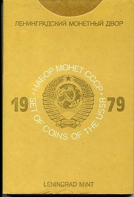 USSR: 1979 Proof Set from Leningrad Mint (9 Coins)