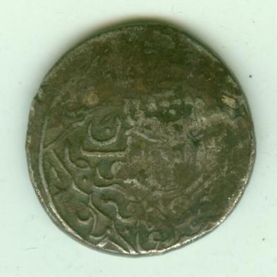 Middle Eastern Silver Coin-Lot B7
