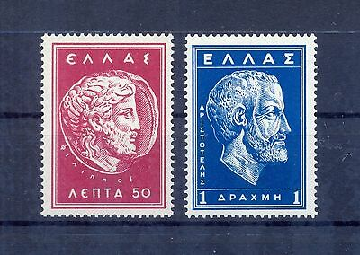 Greece 1956 Charity Macedonian Studies society fund issue MNH VF.