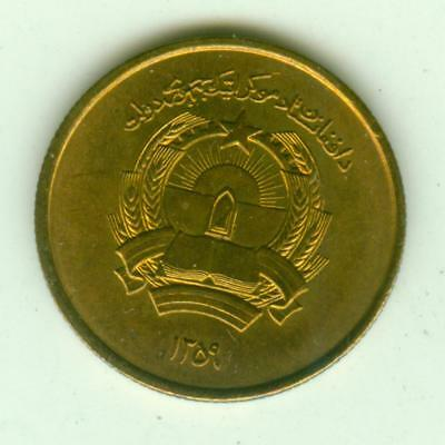 Afghanistan Uncirculated 1980 25 Pul-Lot Z1