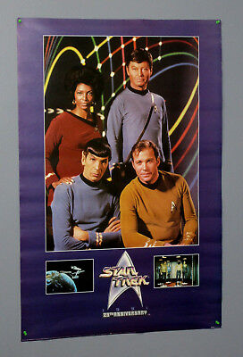 1991 Star Trek 36 by 23 3/4 inch poster: Captain Kirk/Mr Spock/Uhura/Bones McCoy