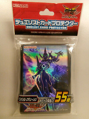 Yugioh Pendulum Evolution Duelist Card Sleeves Konami Bandai
