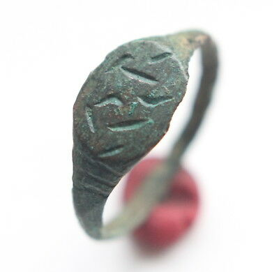 Ancient Old Bronze Runic Ornament Ring (OCR01)