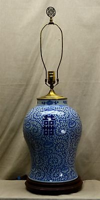"""Lg Marked Chinese Export 34"""" Hp Blue White Porcelain Double Happiness Jar Lamp"""