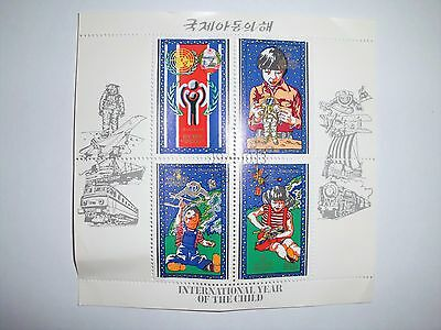 Korea 1979: Kleinbogen international year of the child postfrisch