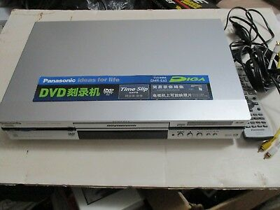Panasonic DMR-E60GK DVD Video Recorder Player CD MP3 JPEG  Works Great!
