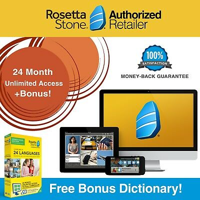 Rosetta Stone® LEARN FRENCH HOMESCHOOL 1-5 +PRINTABLE WORKBOOKS +BONUS! 24 MONTH