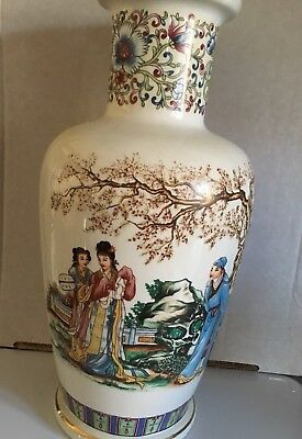 Large Chinese Vase - Courting Scene - 1970's