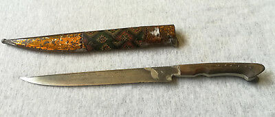 Antique Ottoman Islamic Bichaq Bichak Dagger Knife Small Yataghan wh Bone Handle
