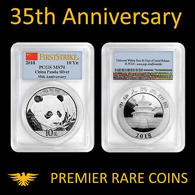 2018 30g Chinese Silver Panda 10 Yuan PCGS MS 70 First Strike 35th Anniversary
