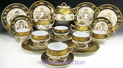24 Pieces Japanese Satsuma Hand Painted Mountain Butterfly Egg Shells Tea Set