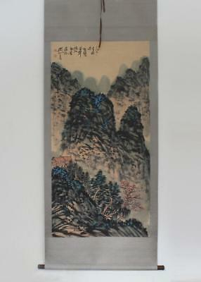 Fine Chinese Hand Painted Painting Scroll Guan Shanyue Marked (115)