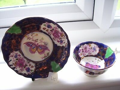 Stunning Gaudy Welsh Rare  Rose & Butterfly Pattern Cup And Saucer