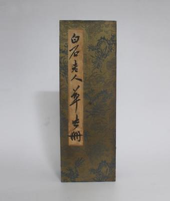 Fine Chinese Hand Painted Painting Scroll Book Qi Baishi Marked (111)