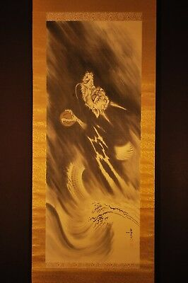 Signed Japanese Dragon Scroll Painting On Silk