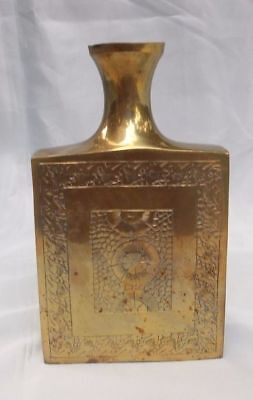 Vintage 1970s Enesco Imports Ornate Engraved Server Container Solid Brass India!