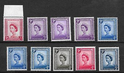 1958 - 68 QEII REGIONALS - ISLE OF MAN MNH SET OF 10, INCLUDES CHALKY 3d MNH