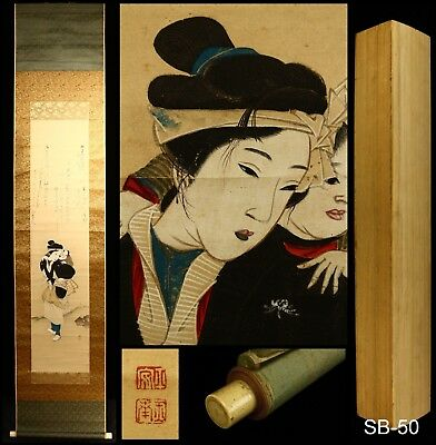 "Hanging Scroll  - ""Beauty Carry a Child"" - Japan - Antique Meiji Period w/box"