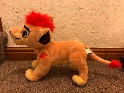 Lion Guard Leap and Roar toy
