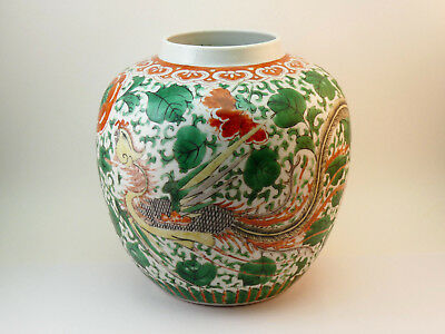 ANTIQUE 18th/19th CENTURY CHINESE WUCAI PORCELAIN FENG HUANG PHOENIX JAR VASE