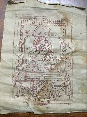 Antique Mongolian Tibetan Buddhist Woodblock Print On Cloth