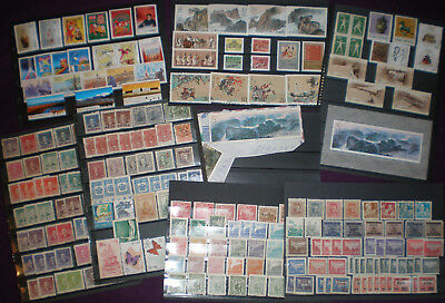 Lot 244 x China PRC and other MNH used and on piece