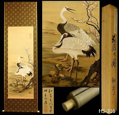 "Hanging Scroll by Taki Katei  ""滝和亭"" -""Cranes and Ume Tree"" -Japan- Meiji w/box"